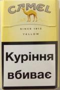 Cigarettes wholesale Camel yellow (370$)