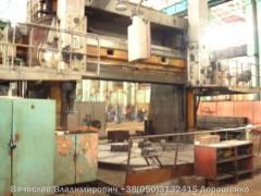 Metalworking Equipment